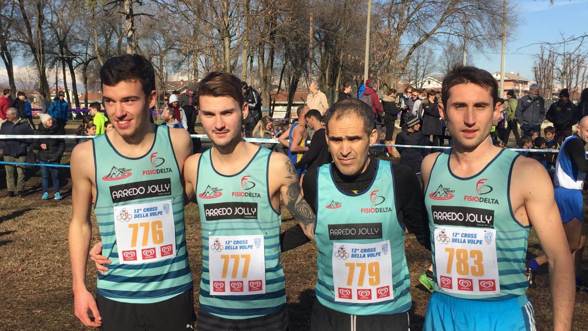 Ipotecata la qualificazione ai Campionati Italiani di Corsa campestre di Gubbio